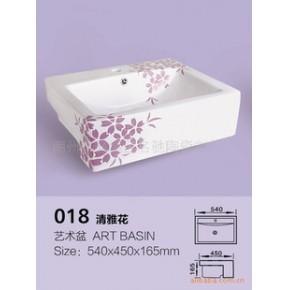 陶瓷卫浴系列-----艺术盆018 020  021