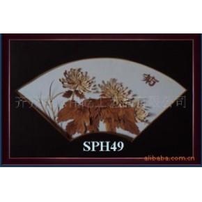 优质桦树皮画SPH—49