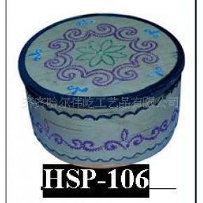 优质桦树皮摆件HSP—106