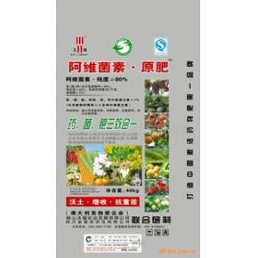 阿维菌素原肥 40 五瑞
