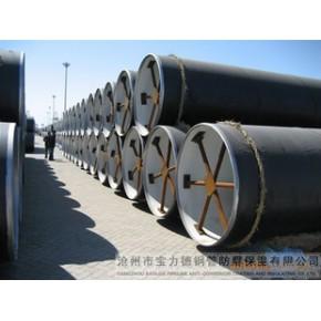 沧州720-820水泥砂浆衬里防腐管规格齐全性能优异