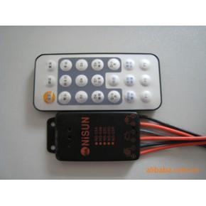 NS-03型太阳能诱虫灯控制器