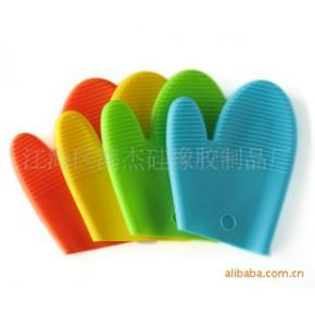 硅胶手套 隔热手套  手套