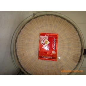 巴香蜀味--红油味香素-油辣子专用