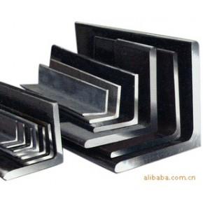 批发零售各种规格优质等边角钢 不锈钢角钢 材质:Q1955-Q345
