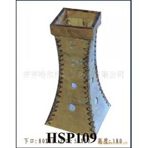 优质桦树皮摆件HSP—109