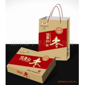 优质沧宏健康红枣里礼品盒