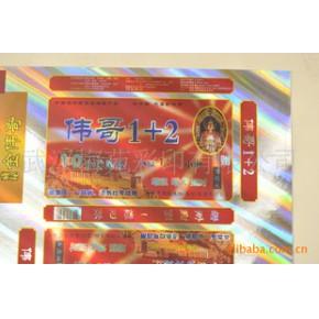 金银卡纸药品包装盒 金银卡纸