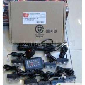 一拖8中网灯 足额一瓦 LED 亮度高  安装方便
