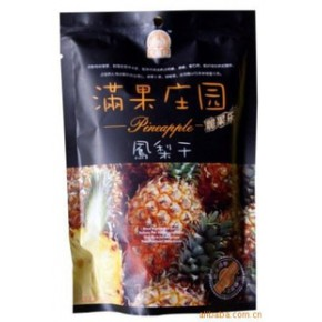 休闲零食 凤梨干 菠萝果干()