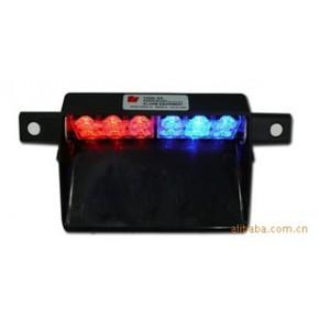 批发S6吸盘灯   超高亮度吸盘灯