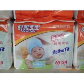 舒雅宝宝超级棉柔、超级薄、带弹性腰围魔术贴婴儿纸尿裤