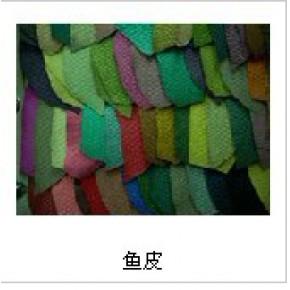 广州天利长期供应鱼皮-纺织企业龙头质量有保障!