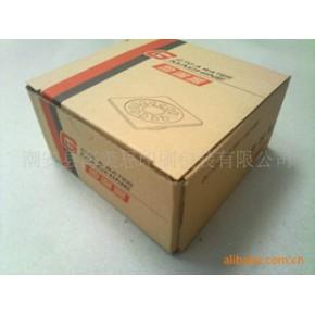 彩盒、牛皮盒、不锈钢地漏盒 通用盒,高强度盒,包装盒、3.5