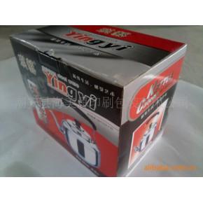 彩盒、不锈钢水壶包装盒,纸盒,包装盒,印刷公司,彩塘彩盒、