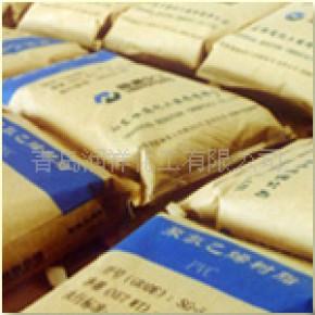 厂价直供电石法SG-5型聚氯乙烯(PVC)