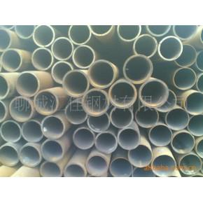 20无缝钢管8163无缝管厚壁无缝管厂高精密无缝钢管20厚壁无缝管