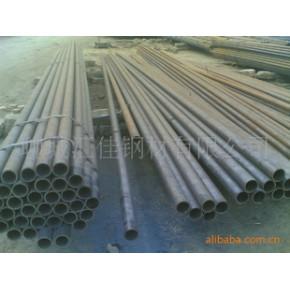 结构无缝管小无缝管无缝钢管厚壁无缝钢管小口径无缝管