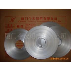 厚度为5um、6um、6.5um、7um、16um;宽度窄可分切到2.5mm。