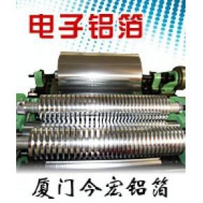 厚度为5um、6um、6.5um、7um、16um;宽度窄可分切到2.5mm