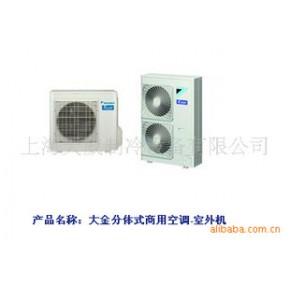 大金分体式商用空调直流变频室外机RZQ72KMV2C