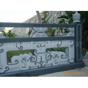天然石材工艺品 石栏杆 汉白玉栏杆 园林景观石 护栏