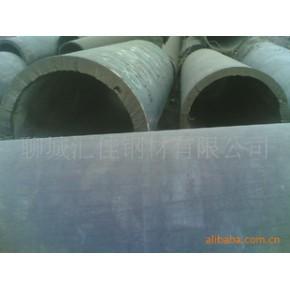 大口径无缝钢管大口径厚壁无缝钢管45号无缝管20号无缝管