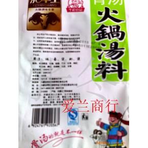 冬季快到了批发四川著名商标红灯笼水煮鱼调料3包料