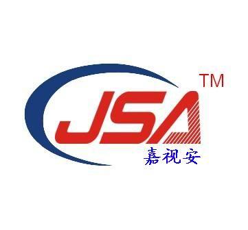 深圳市嘉视安电子有限公司