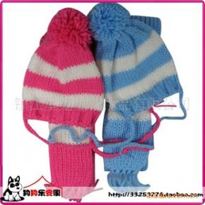 宠物用品,宠物帽子围巾,狗狗帽子围巾,小狗帽子围巾