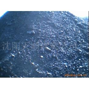 锅炉煤(散煤)烟煤 取暖煤