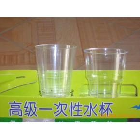 PET塑料杯 塑料杯 PET