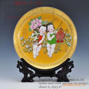 婚庆装饰 新春 兔年陶瓷器《年年有余》瓷盘家居用品 批发 摆设