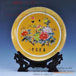 婚庆用品道具陶瓷器 《玉堂富贵》瓷盘 家居用品 迎新年 创意摆设