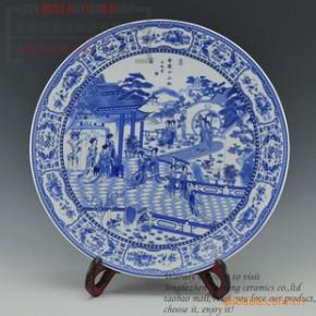 景德镇陶瓷器文房《红楼梦画》案瓷盘架 家居装饰 工艺品摆件
