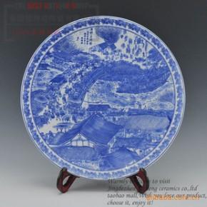 景德镇陶瓷器文房《青花清明上河》案瓷盘 家居装饰 工艺品摆件