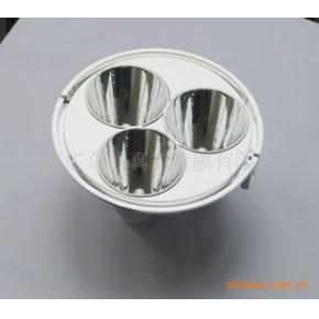 适用于各种厂矿灯具的环保节能反光灯罩