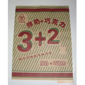 防油纸袋 纸袋