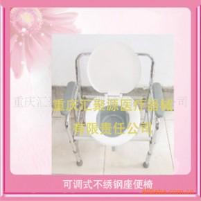可调式不绣钢座便椅