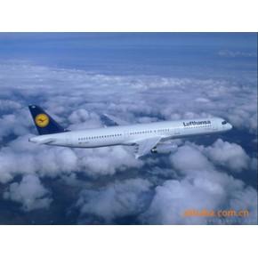 提供武汉,上海,北京等地的国际海空运代理服务