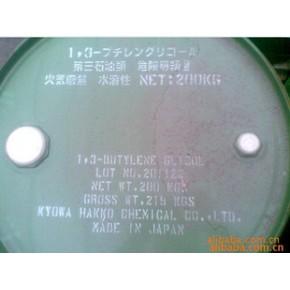 1,,3-丁二醇 日本协和 日本大赛路DAICEL
