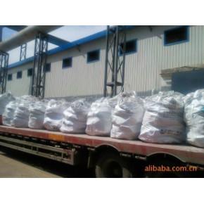 长期供应 高品质硅铁72#