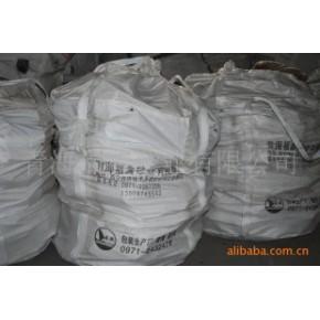 长期供应 高品质硅铁75#