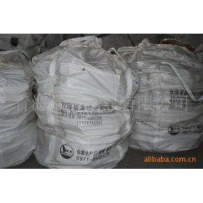 供应各种优质硅铁(量大价优)