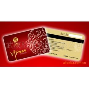PVC会员卡印刷 对开五色胶印机
