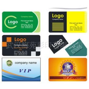 承接PVC卡类印刷 PVC,PP