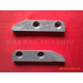硬质合金  剪刀片 纺部器材