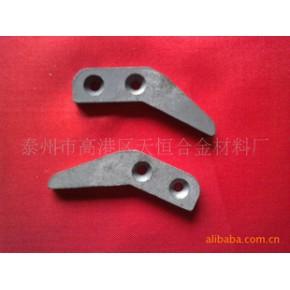 硬质合金  剪刀片 织造器材