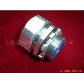 金属接头 铝合金