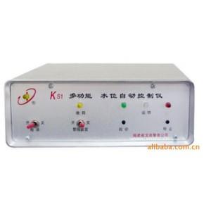 大量直供KS1电脑水位控制仪  批发